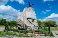 Памятник-казакам-с.-Агаповка