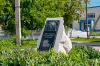 Памятник-солдатским-матерям-с.-Агаповка