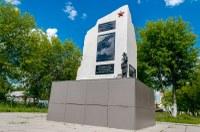 Памятник-воинам-интернационалистам-с.-Агаповка